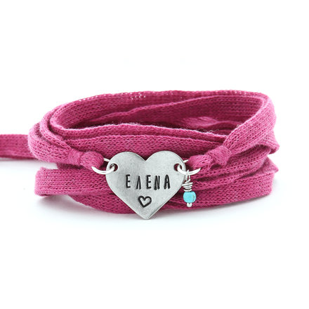 Βραχιόλια, Name Bracelet for Kids