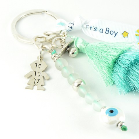 Μπρελόκ, Key Ring Baby Boy